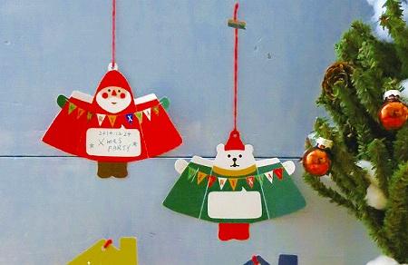 Decole(デコレ)コンコンブルまったりクリスマス クリスマス メッセージカード・コート:<サンタ>/<しろくま>