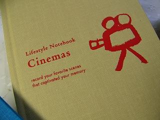 ライフスタイルノートブック:  Cinemas