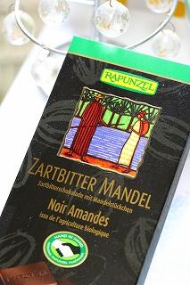 【スイス製 Maestrani社】 Rapunzel <100%オーガニック&フェアトレード> 【アーモンドチョコレート カカオ 55% (乳製品不使用)】