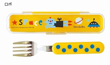 Decole Decollelo ランチフォーク&ケース<りんご/ロボット>