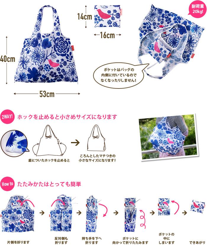 【2WAY ショッピングバッグ エコバッグ】 - Designers Japan - <Giraffe 吉田未玲>
