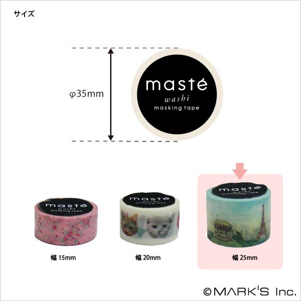 マスキングテープ・マルチ(スクラップデコ)/マステ1巻/『スタンプ』【25mm幅】