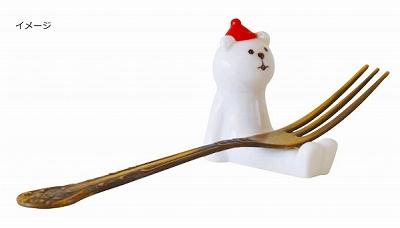 Decole(デコレ)コンコンブル まったりひとやすみ箸休み(箸置き):<サンタ>/<しろくま>