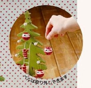 木製 ユールセンティーレ【ベルツリー】 <ベルオーナメント付き>