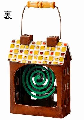 ノルディックデコ  蚊遣り 縦型 【ハウスブラウン/イエロールーフ】<北欧テイストの 陶器製、ハンドル付き>