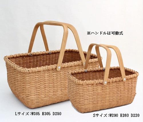 【持ち手可動式】 DOUX ハンドルバスケット 【S/L】