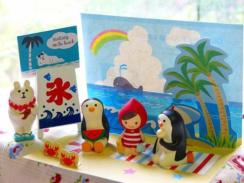 Decole 夏のまったり オトギッコ ポップアップカード : 【ビーチ】
