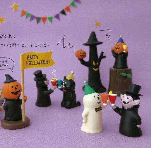 Decole(デコレ) ハロウィン 「旗振りかぼちゃ」