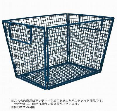 【折りたたみ可】 メタルワイヤースクエアボックス(アンティークブルー)