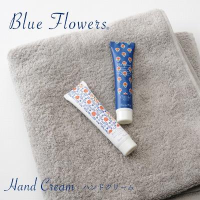 Blue Flowers ハンドクリーム【3種】