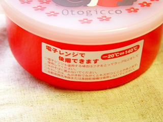 Decole otogicco New! 赤ずきんちゃん プチランチケース