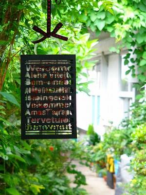 """◆定形外発送可★切り絵のような【""""虫除け剤""""カバー】虫除けカバー/虫よけホルダー/虫カバーズ: [House:レッド]"""