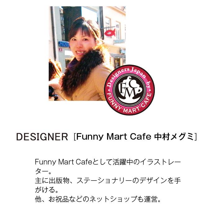 【2WAY ショッピングバッグ エコバッグ】 - Designers Japan - <Hamming 中村メグミ>