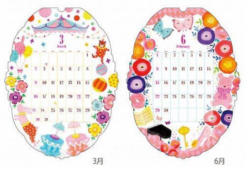 2014 ひきたさわこ <ウォールカレンダー>