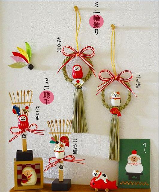 Decole 【お正月シリーズ】 めでた飾り<ミニ輪飾り/だるま>