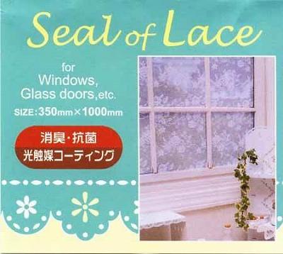 【光触媒レースシール〜Seal of race〜 (フローラルカフェ)】 / <窓やカップボードの目隠しに☆ プチリフォーム>