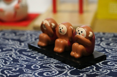 Decole 【お正月シリーズ】 <三猿>(見ざる、聞かざる、言わざる、土台 4点セット)