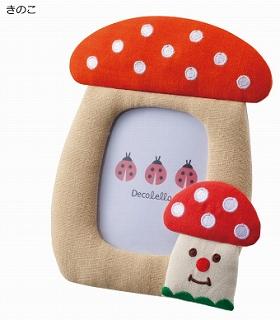 DECOLE Decolello. ダイカットフォトフレーム 3種<りんご、ロボット、きのこ>