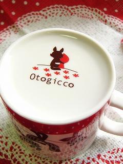 DECOLE Otogicco 赤ずきんペアマグカップ