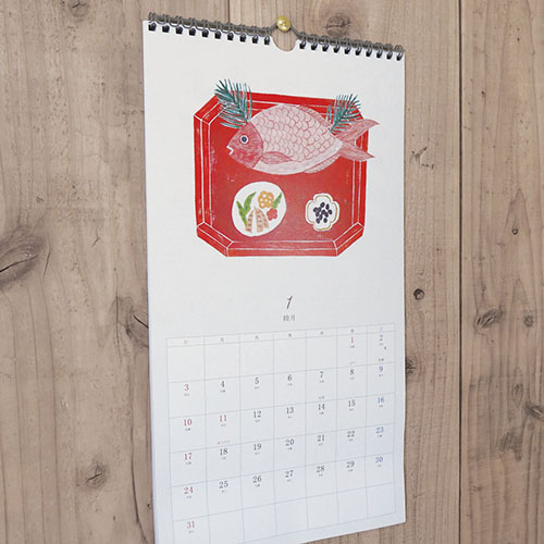 2021年 KURASHI 壁掛けカレンダー/松尾ミユキ