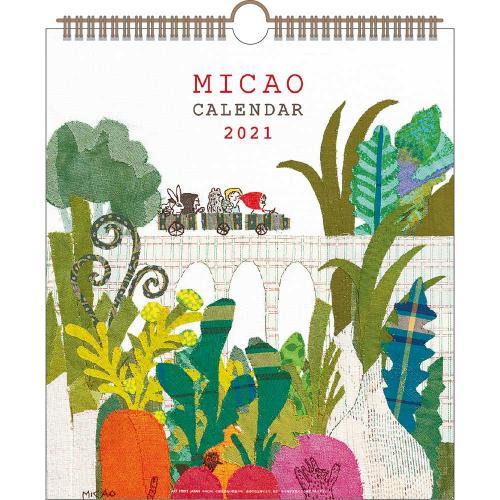 2021年 MICAO 壁掛けカレンダー(ウォールカレンダー)