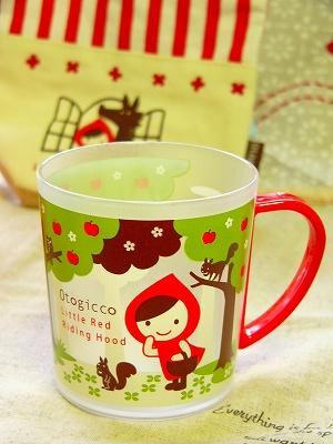 Decole otogicco 赤ずきんちゃん プラマグ(プラスチックマグカップ)