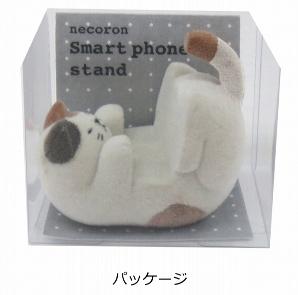 DECOLE ねころん(necoron):「黒猫」 【スマホスタンド】