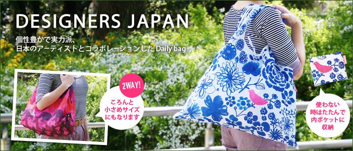 【2WAY ショッピングバッグ エコバッグ】 - Designers Japan - <Bird Song 島あゆみ>