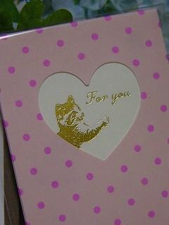 【ちょっとしたお祝いやお返しに、プチプレゼントや小物の整理にもピッタリ♪】  ミニ封筒(ぽち袋)3枚セット<「アンティークデコ」/「窓付き猫」>
