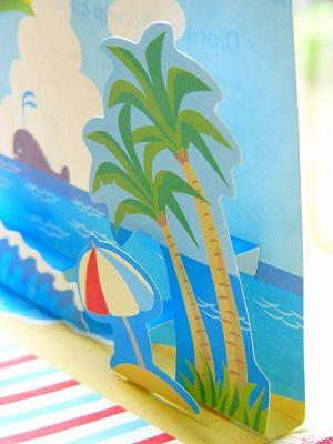 Decole 夏のまったり オブジェ: 【サマービーチ6点セット】