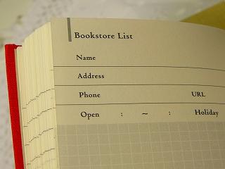 ライフスタイルノートブック: Books