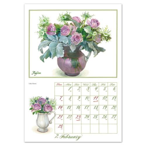 2021年 Rosesカレンダー(Sサイズ) 壁掛けタイプ /橋本不二子(Sサイズ)