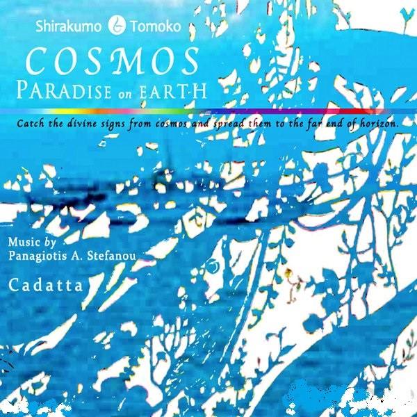 Shirakumo Tomoko 【Cosmos - Paradise on Earth / Cadatta】 CD  <music by Panagiotis A. Stefanou>