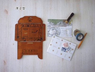 Decole POSTAL ポスタル 封筒テンプレート(長4型用)