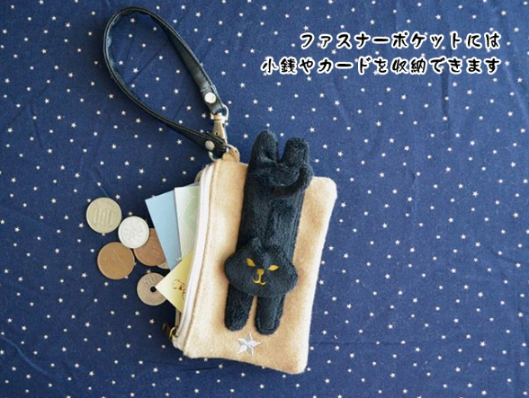 DECOLE miranda Oh! my cat ICパスケース <黒猫/三毛猫>