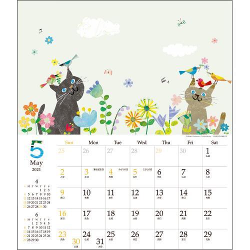 2021年 コロボックル(30角)カレンダー