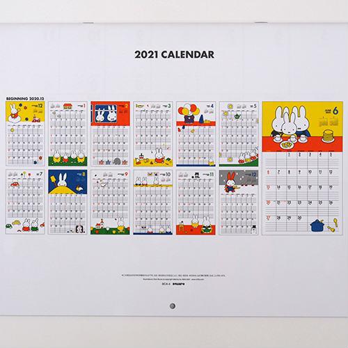 2021年 Dick Bruna ミッフィー壁掛けカレンダー