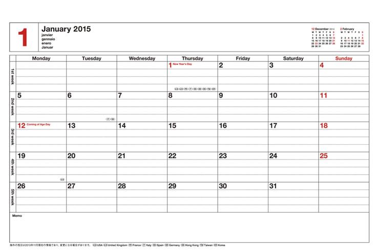 〈〈2015年 手帳〉〉 【ノートブックカレンダー・マグネット<アイボリー/ペールピンク>】 2015手帳・スケジュール帳【2015年1月始まり】★【メール便送料無料】キャンペーン中♪