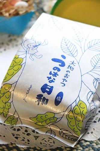 """◆ホワイトデー お返し◆ 「大地のおやつ」 おからかりんとう!【 うのはな日和-塩味- 】〜日本産大豆のおからを使用したカリカリザクザク楽しい大地のおやつ""""おからかりんとう""""♪〜"""
