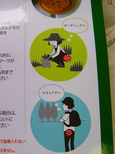 【ポケットに吊り下げOK♪床置きも!】DECOLE ポータブル ミニ蚊遣り<黒猫【フェイス】>