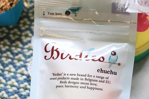 """ベルギーチョコレート【 Birdies ChuChu 】<コーヒー豆(コーヒービーンズチョコレート)>〜シアワセの青い鳥 ブルーの""""ボタンインコ"""" が可愛い♪〜"""