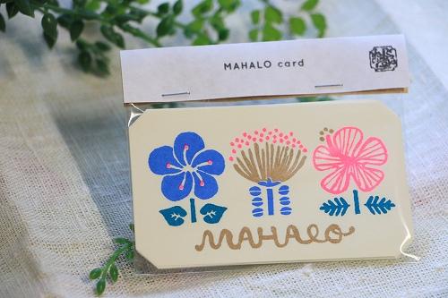 とるねい堂<Tolnedo> オリジナル MAHALOカード〈5枚入〉