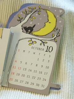 ★【定型外普通郵便送料無料!!】<2015年> カレンダー/スライドカレンダー/ファンタジ−カレンダー