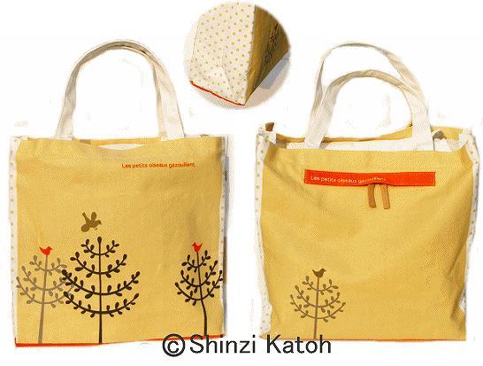 Shinzi Katoh ジップトートバッグ【全7種】