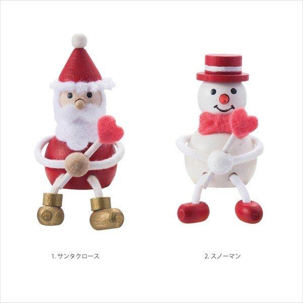 チェコ製 DETOA クリスマス レスニー<ハート> (サンタ/スノーマン)