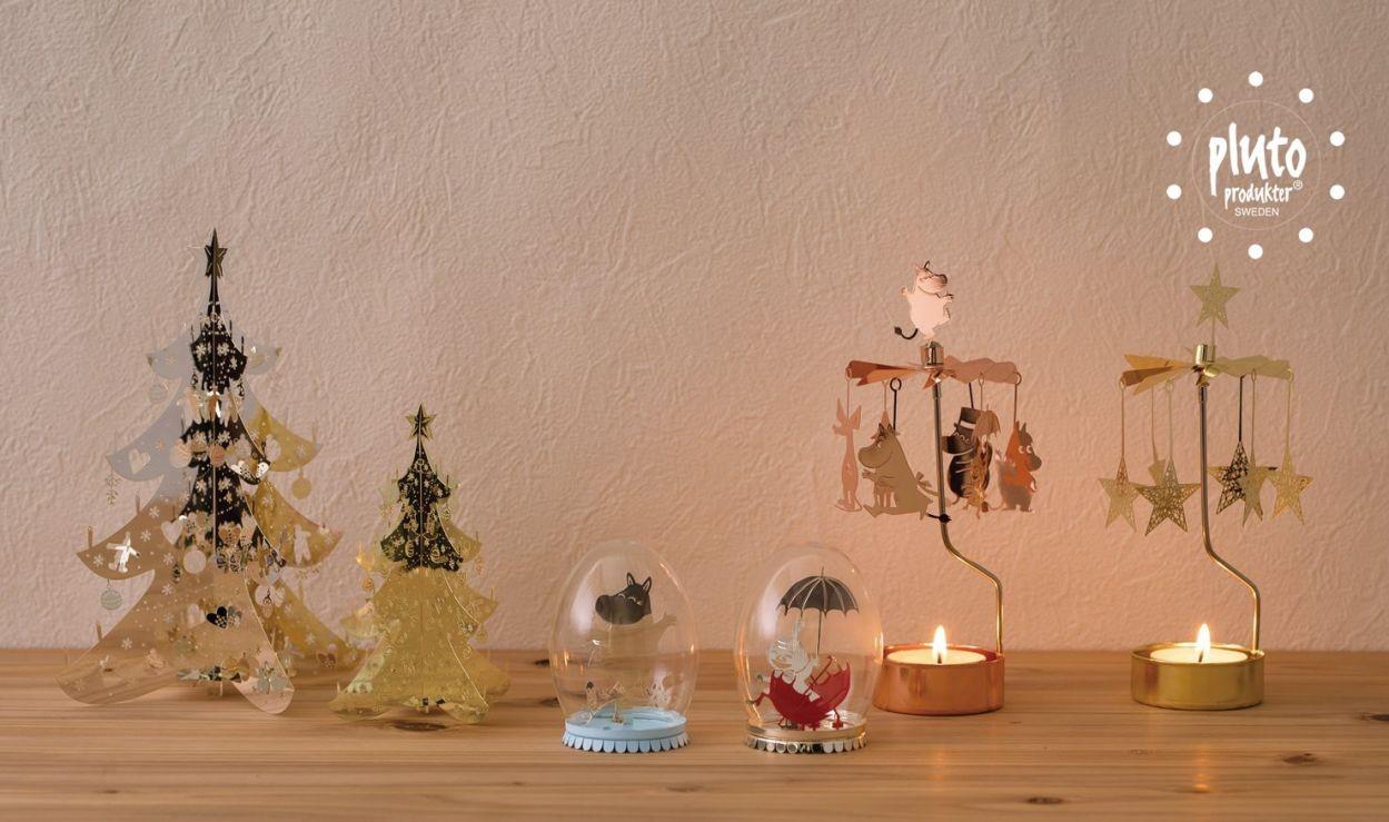 ★【天使とクリスマスモチーフたちがクルクル動く♪】<from スウェーデン> Pluto Produkter(プルート プロダクト) くるくるキャンドルホルダー 【クリスマス/シルバー】☆彡
