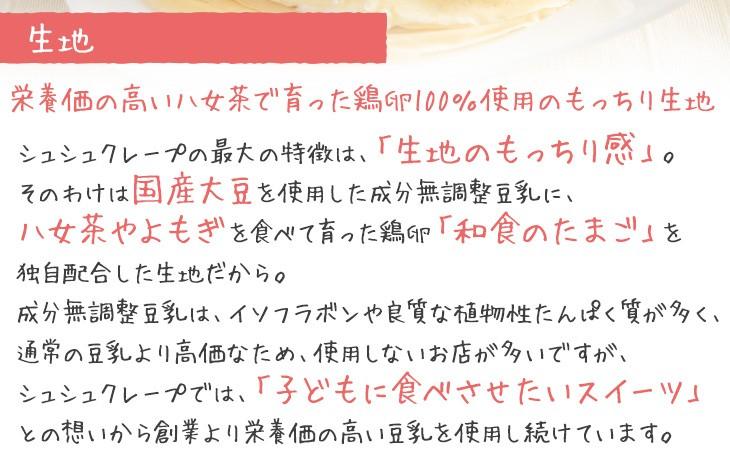 ミルクレープ モンブラン 6個入り <送料無料>