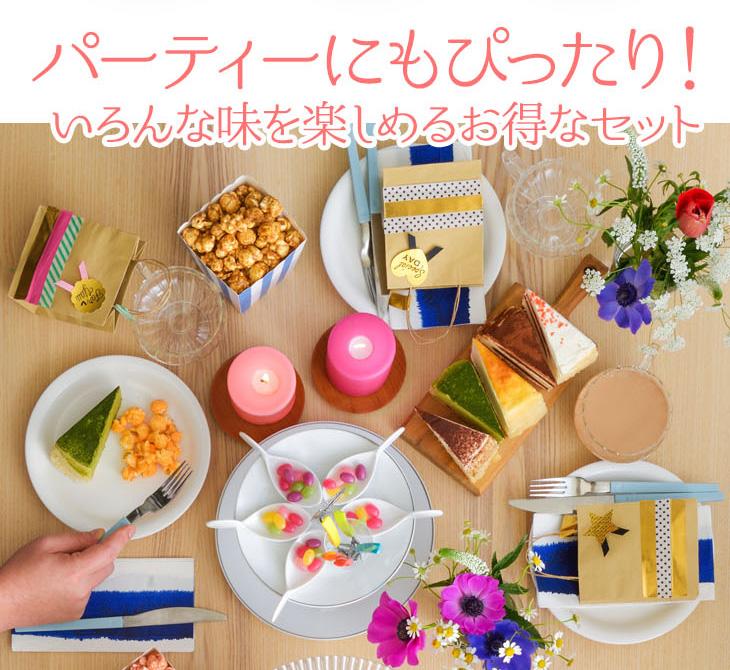 もっちり食感の手作りミルクレープ5種食べ比べセット エレガントなスカーフラッピングとフラワーブーケ付き(バラ7輪)<送料無料>