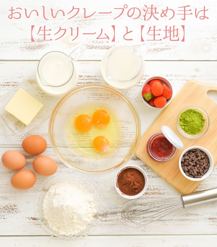 誕生日ミルクレープケーキ 1ホール 5号サイズ(抹茶orプレーンorモンブラン)