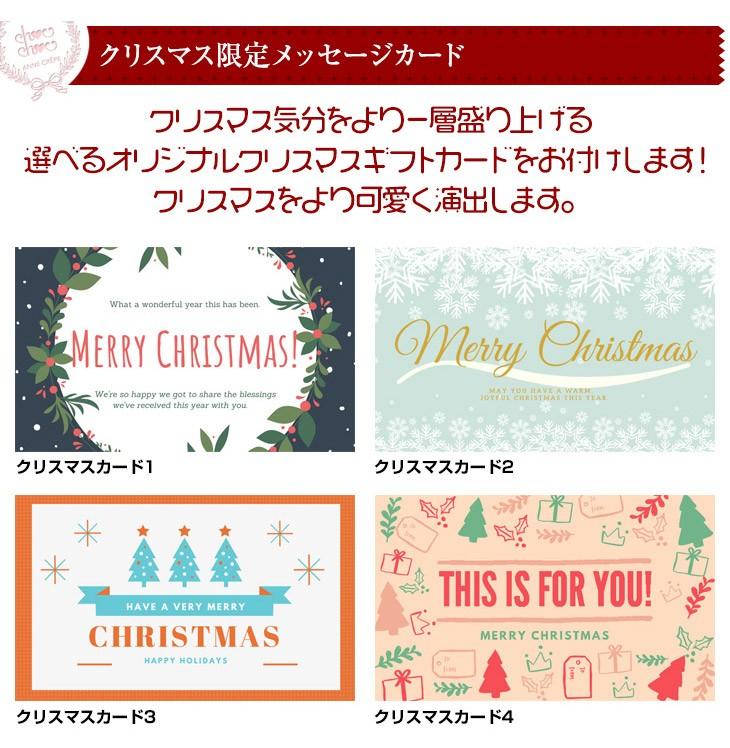 ホワイトクリスマスミルクレープケーキ 1ホール4号サイズ <送料無料>